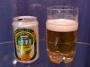 Taiwan Beer Pineapple ▶ Gallery 947 ▶ Image 2781 (Vessel • Сосуд)