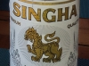 Singha Lager ▶ Gallery 138 ▶ Image 1637 (Glass Bottle • Стеклянная бутылка)