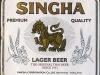 Singha Lager ▶ Gallery 138 ▶ Image 1639 (Label • Этикетка)