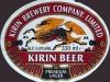 Kirin Beer Premium Lager ▶ Gallery 496 ▶ Image 1347 (Label • Этикетка)