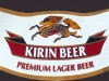 Kirin Beer Premium Lager ▶ Gallery 496 ▶ Image 1348 (Neck Label • Кольеретка)