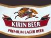 Kirin Beer Premium Lager ▶ Gallery 496 ▶ Image 1348 (Neck Label • Кольеретка)