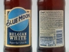 Blue Moon Belgian White ▶ Gallery 2757 ▶ Image 9423 (Glass Bottle • Стеклянная бутылка)