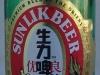 Sun Lik Beer Premium ▶ Gallery 949 ▶ Image 2581 (Glass Bottle • Стеклянная бутылка)