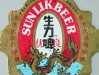 Sun Lik Beer Premium ▶ Gallery 949 ▶ Image 2579 (Label • Этикетка)