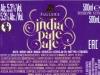 India Pale Ale ▶ Gallery 1878 ▶ Image 9289 (Back Label • Контрэтикетка)