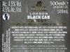 London Black Cab Stout ▶ Gallery 1879 ▶ Image 6200 (Back Label • Контрэтикетка)