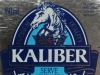Kaliber Alcohol Free Lager ▶ Gallery 2964 ▶ Image 10329 (Label • Этикетка)