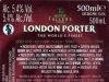 London Porter ▶ Gallery 2725 ▶ Image 9276 (Back Label • Контрэтикетка)
