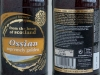 Ossian supremely golden ▶ Gallery 913 ▶ Image 2465 (Glass Bottle • Стеклянная бутылка)