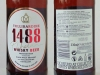 1488 Premium Whisky Beer ▶ Gallery 2103 ▶ Image 6723 (Glass Bottle • Стеклянная бутылка)
