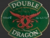 Double Dragon ▶ Gallery 302 ▶ Image 688 (Label • Этикетка)