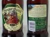 Ginger Beard ▶ Gallery 1123 ▶ Image 3225 (Glass Bottle • Стеклянная бутылка)