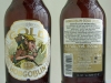 Hobgoblin Gold ▶ Gallery 896 ▶ Image 2412 (Glass Bottle • Стеклянная бутылка)