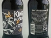 King Goblin ▶ Gallery 1125 ▶ Image 10664 (Glass Bottle • Стеклянная бутылка)