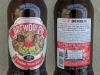 Brewdolph ▶ Gallery 1828 ▶ Image 5630 (Glass Bottle • Стеклянная бутылка)