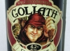 Goliath ▶ Gallery 518 ▶ Image 1423 (Glass Bottle • Стеклянная бутылка)