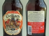 Goliath ▶ Gallery 518 ▶ Image 6212 (Glass Bottle • Стеклянная бутылка)