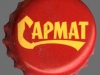 Сармат Мiцне ▶ Gallery 2654 ▶ Image 8970 (Bottle Cap • Пробка)
