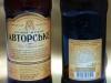 Авторське пиво напiвтемне ▶ Gallery 1409 ▶ Image 4097 (Glass Bottle • Стеклянная бутылка)