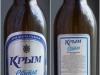 Крим Свiтле ▶ Gallery 763 ▶ Image 2054 (Glass Bottle • Стеклянная бутылка)