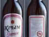 Крым Крепкое ▶ Gallery 769 ▶ Image 2062 (Glass Bottle • Стеклянная бутылка)