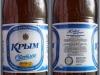 Крым Светлое ▶ Gallery 764 ▶ Image 2056 (Plastic Bottle • Пластиковая бутылка)