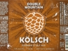 Kölsch ▶ Gallery 2134 ▶ Image 6889 (Label • Этикетка)