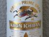 Kirin Ichiban ▶ Gallery 2198 ▶ Image 7237 (Glass Bottle • Стеклянная бутылка)
