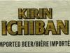 Kirin Ichiban ▶ Gallery 2198 ▶ Image 7240 (Neck Label • Кольеретка)