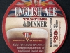 English Ale ▶ Gallery 261 ▶ Image 584 (Coaster • Подставка)