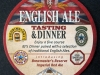 English Ale ▶ Gallery 261 ▶ Image 585 (Coaster • Подставка)