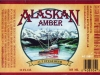 Alaskan Amber ▶ Gallery 501 ▶ Image 3625 (Label • Этикетка)