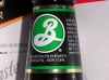 Brooklyn Lager ▶ Gallery 46 ▶ Image 122 (Glass Bottle • Стеклянная бутылка)