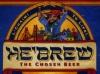 HE'BREW Genesis Ale ▶ Gallery 125 ▶ Image 267 (Label • Этикетка)