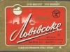 Львiвське ▶ Gallery 738 ▶ Image 1978 (Label • Этикетка)