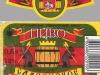 Славянское ▶ Gallery 77 ▶ Image 178 (Label • Этикетка)